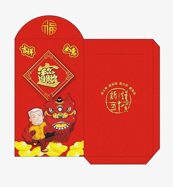 新年红包设计【高清装饰元素png素材】-90设计图片