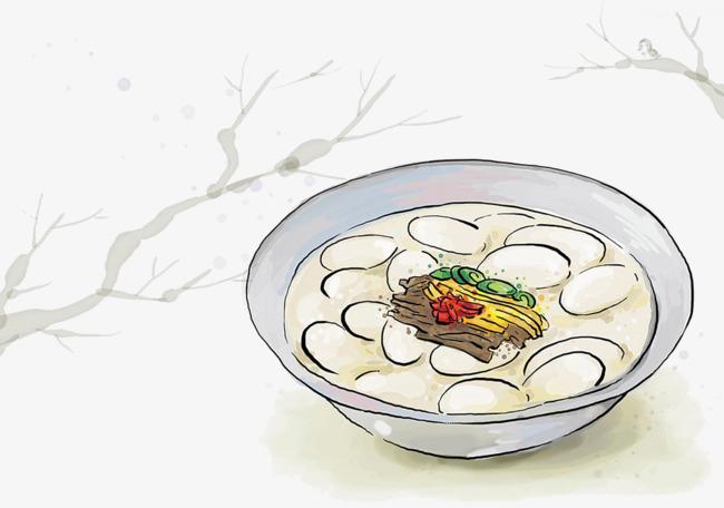 一碗汤圆手绘汤圆元宵碗手绘小吃美食汤圆插画免抠素材-一碗汤圆手