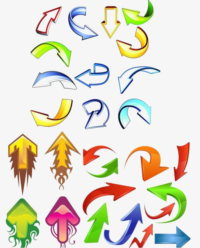 箭头免抠元素png素材-90设计