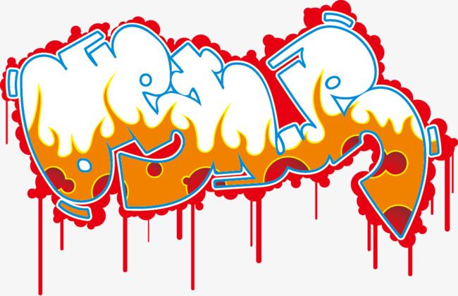 图片 > 【png】 涂鸦卡通图案  分类:手绘动漫 类目:其他 格式:png