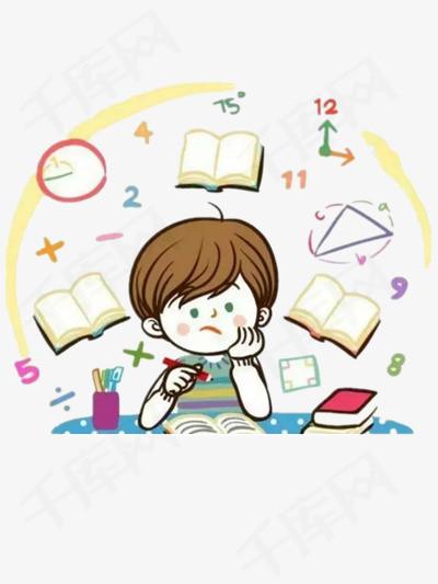 写作业图片思考写作业卡通图片装饰图片-写作业图片素材图片免费下
