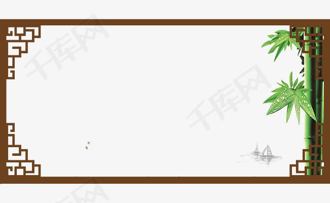 边框图片复古素材植物边框素材ps素材竹子设计素材中国风中国风画框竹子边框中国风木质边框叶子图片