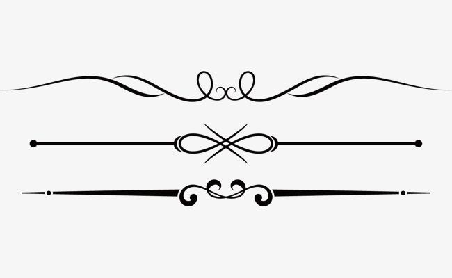 黑色创意分割线素材矢量png