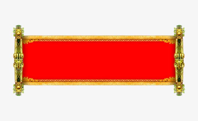 中国风书卷形边框