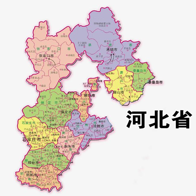 河北省地图素材