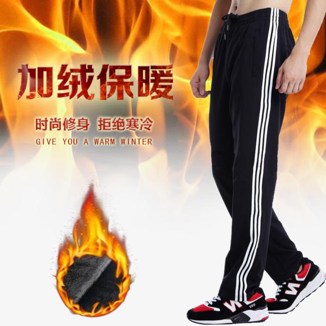 加绒加厚鞋火焰免抠素材