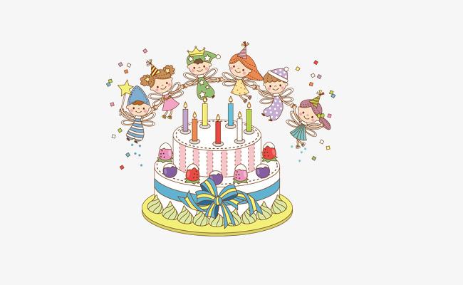 2115*1078 90设计提供高清png手绘动漫素材免费下载,本次生日快乐作品图片