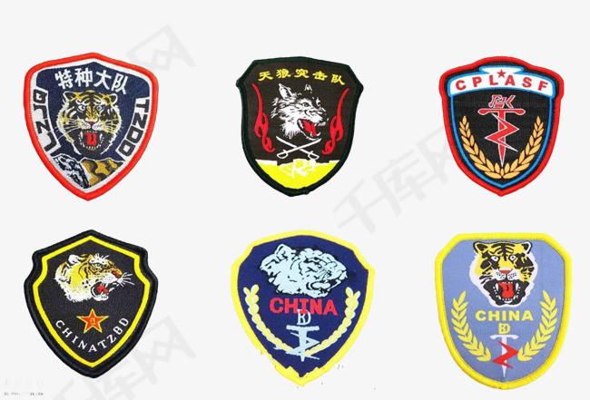 中国人民解放军特种部队臂章素材图片免费下载 高清产品实物png 千库网 图片编号6589327