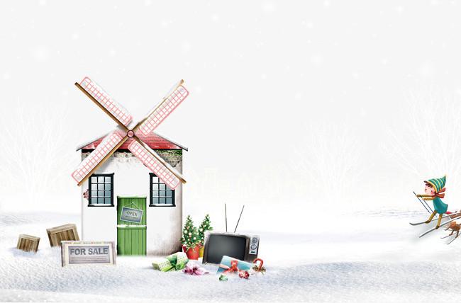 風車小房子