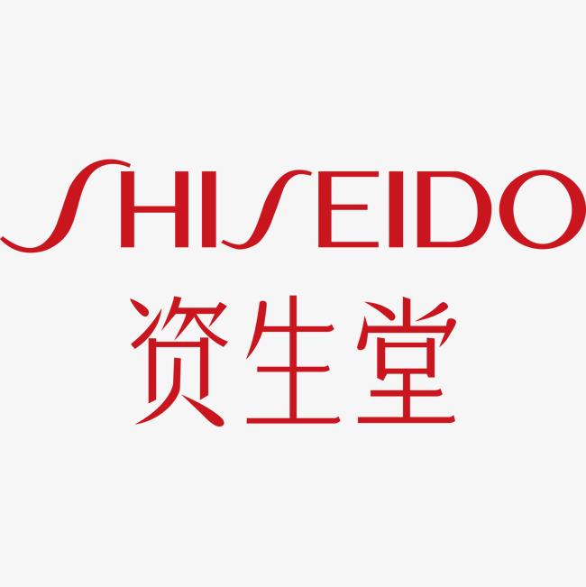 日本品牌_日本品牌资生堂logo 日本牌子