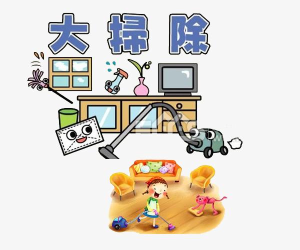 图片 > 【png】 大扫除图片素材  分类:手绘动漫 类目:其他 格式:png
