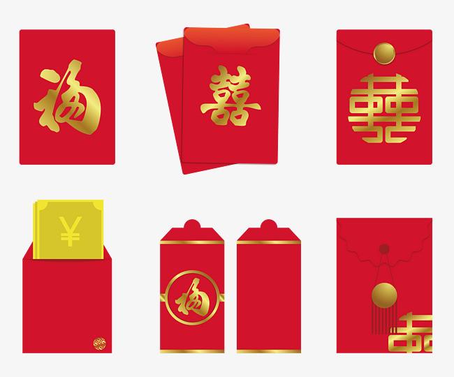 中国传统红包免抠元素集合【高清装饰元素png素材】图片