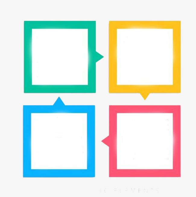 方形对话框式ppt装饰图片