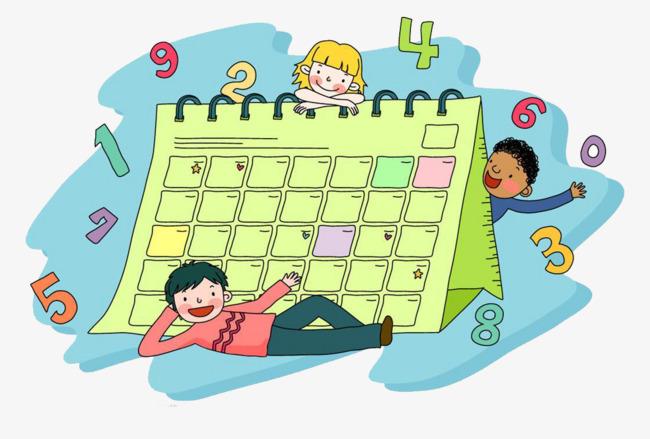 图片 > 【png】 卡通月历日历  分类:手绘动漫 类目:其他 格式:png