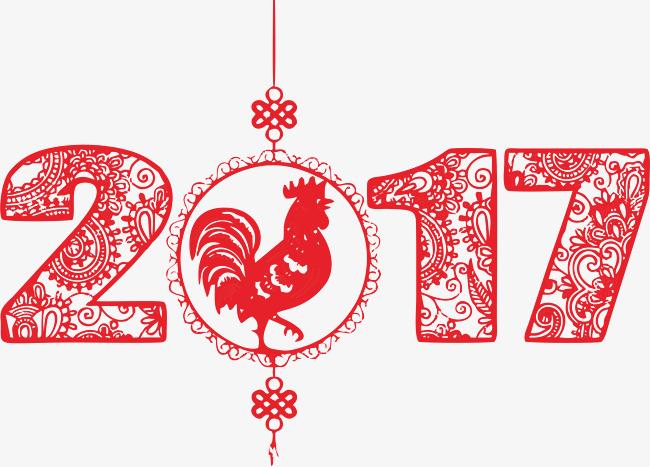 免抠2017鸡年剪纸