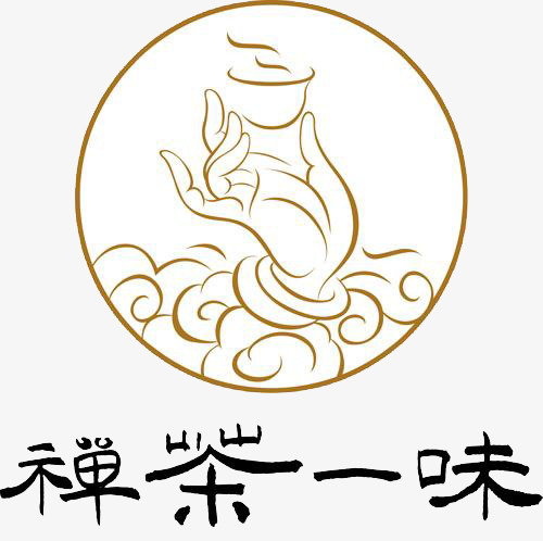 禅茶茶文化字体简笔画艺术字-禅茶一味图文素材图片免费下载 高清