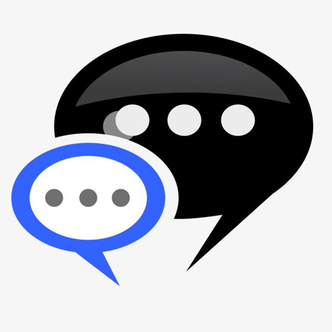 黑色白色微信对话框【高清装饰元素png素材】-90设计