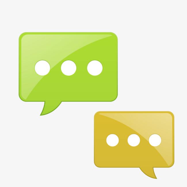 绿色黄色质感对话框png素材-90设计