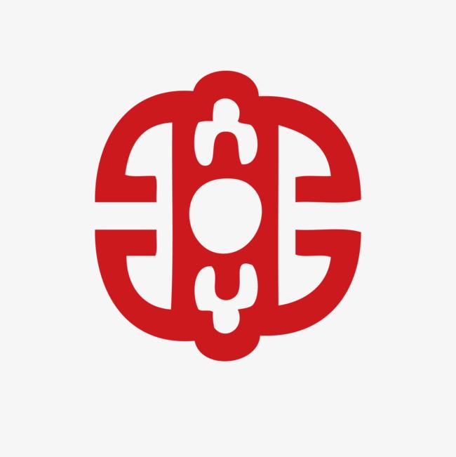 红色印章符号png素材-90设计