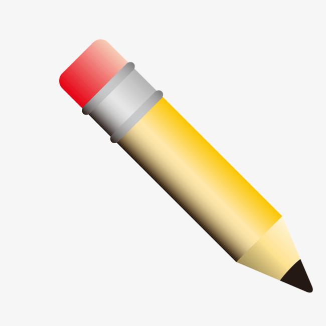 黄色质感铅笔儿童画笔png素材-90设计