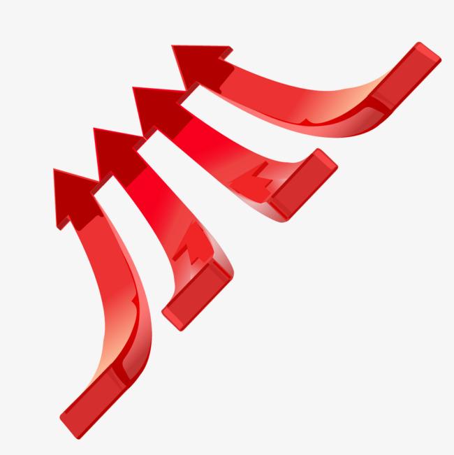 红色质感立体箭头png素材-90设计