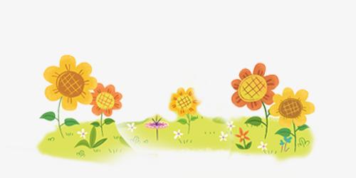 卡通花草秋天黄色向阳花图片