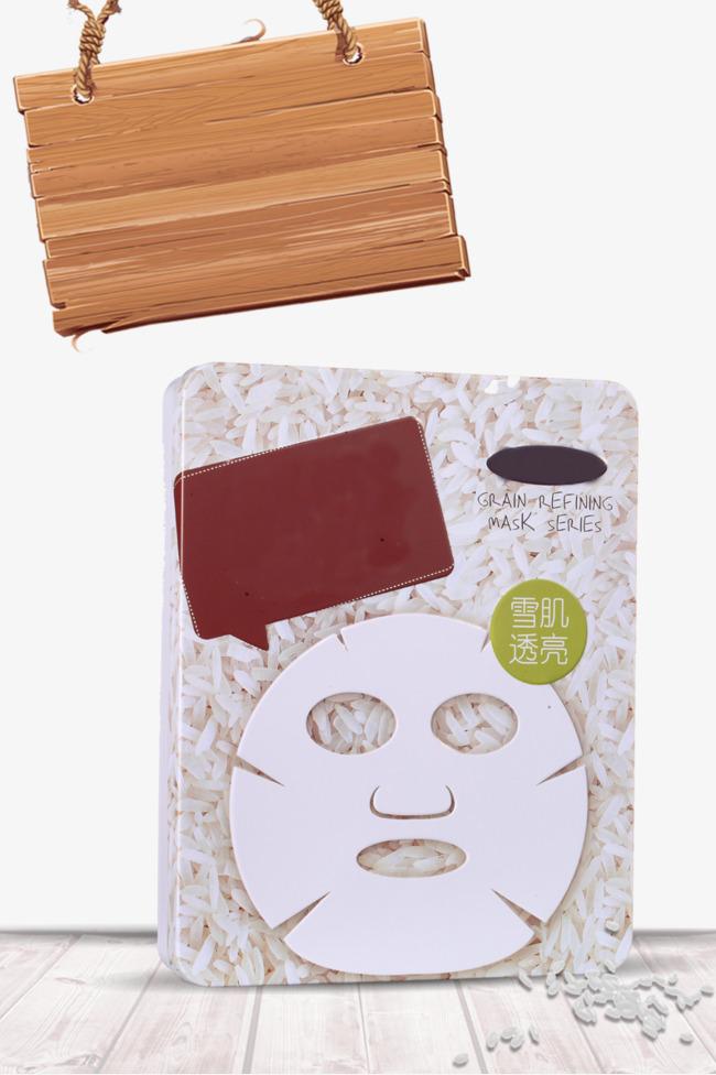 白米 面膜 白色 盒子             此素材是90设计网官方设计出品,均