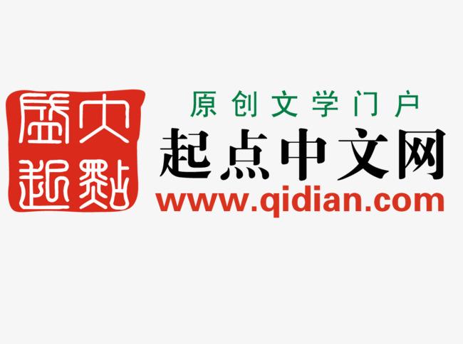 起点中文网标志矢量图文学网站阅读网矢量图标志logo网络图标标识网
