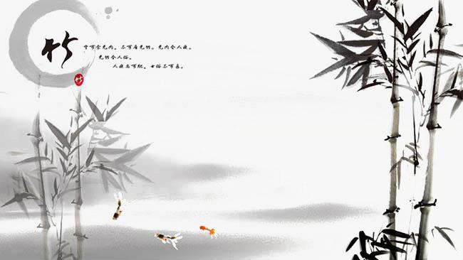 国画背景竹素材图片免费下载 高清卡通手绘png 千库网 图片编号6914905