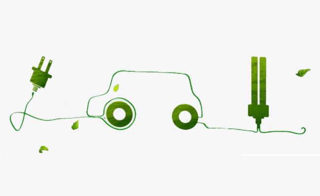 绿色新能源汽车