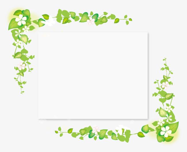 绿叶矢量装饰花边素材