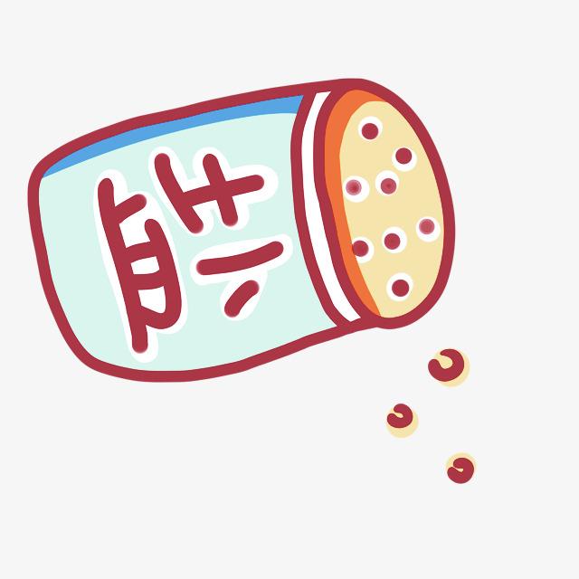 盐调味料调料瓶卡通手绘