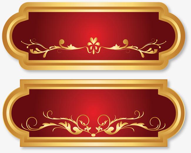 欧式复古红色金色边框矢量图