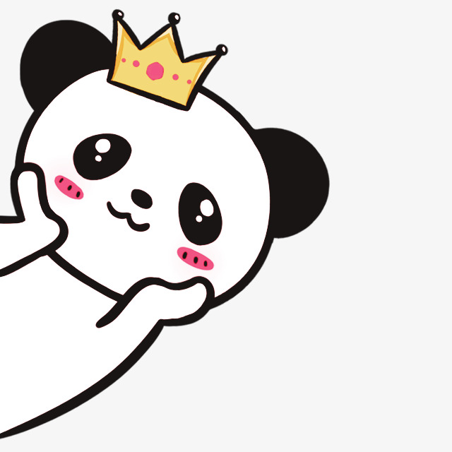 熊猫戴着皇冠表情卡通手绘【高清装饰元素png素材】