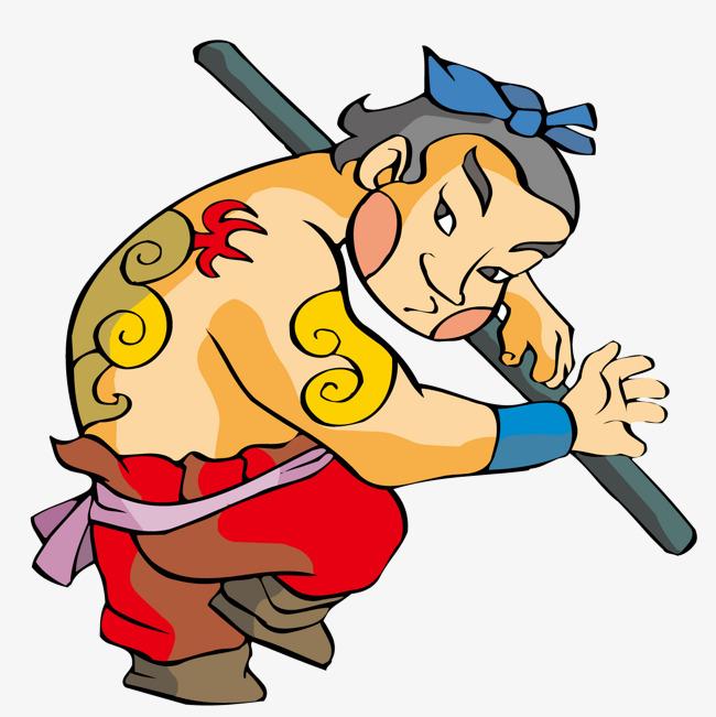 拿着木棍的古代男子【高清png素材】-90设计图片