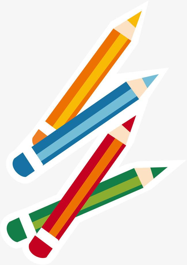 画笔png矢量素材图片