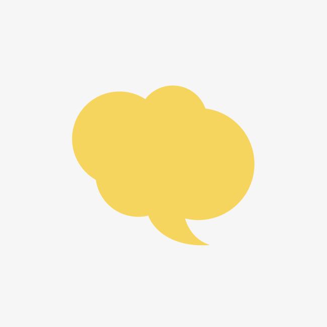 矢量黄色云朵可爱对话框