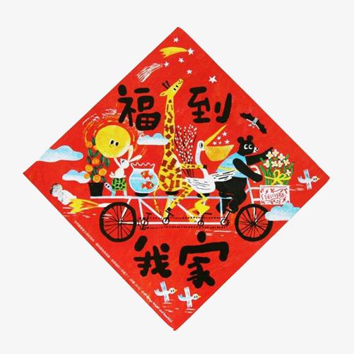 春节贴画手绘画素材图片