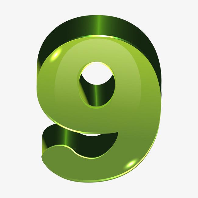 立体数字9