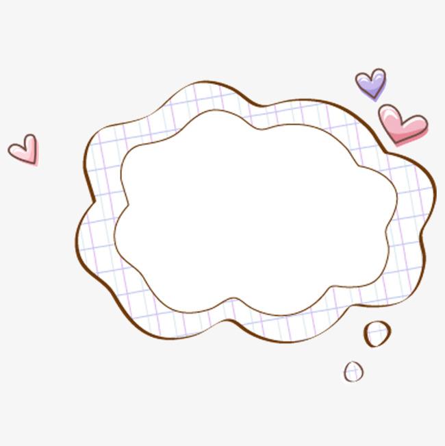 图片 > 【png】 方格边框  分类:手绘动漫 类目:其他 格式:png 体积
