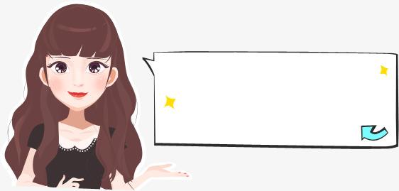 手绘护肤漫画女生标签