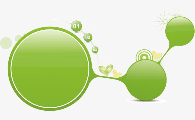 绿色立体圆形卡通形状【高清png素材】-90设计图片