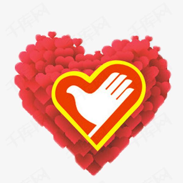 志愿者爱心标志素材图片免费下载_高清装饰图案png_千图片