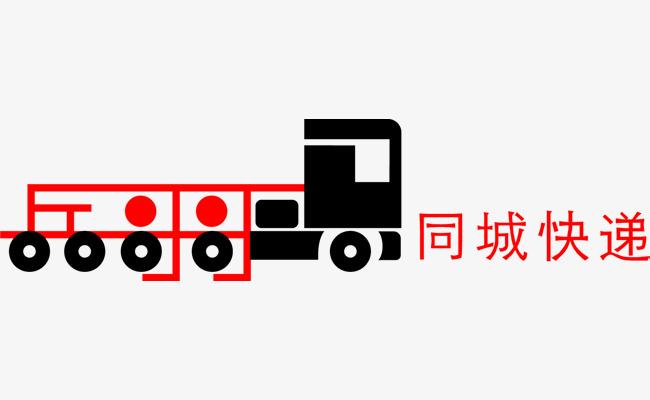 logo_同城速递汽车logo图标1png素材-90设计