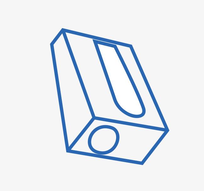线条蓝色学习用品转笔刀