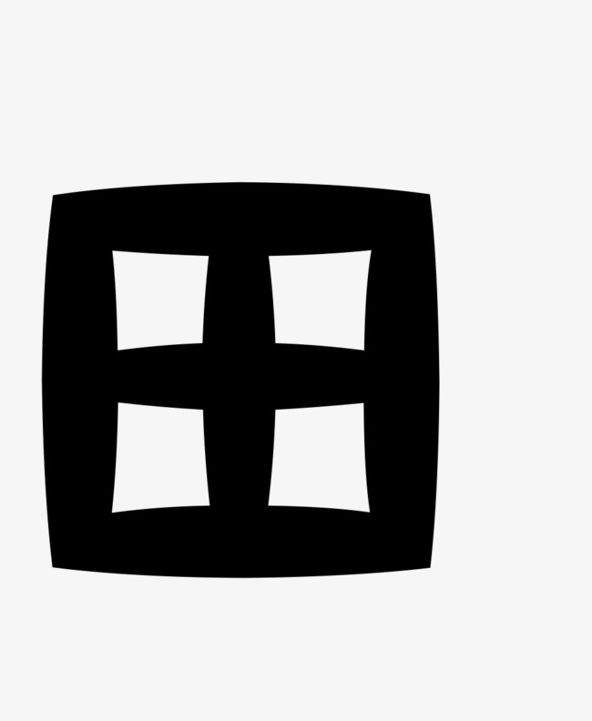 田字图形创意png素材-90设计