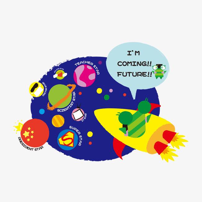 超可爱宇宙外星人星球插画
