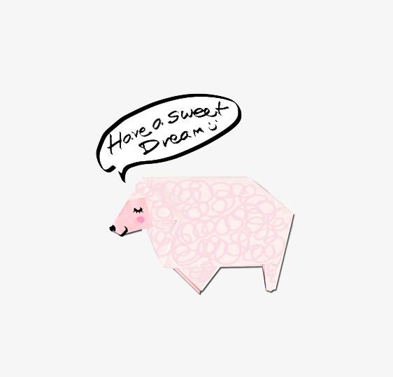 趣味折纸卡通动物绵羊