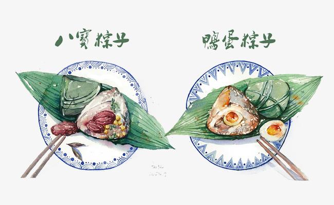 水墨画粽子