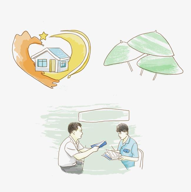 读书梦想手绘图素材图片免费下载_高清png